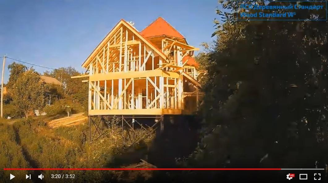 Видео строительства каркасного дома с двумя башнями