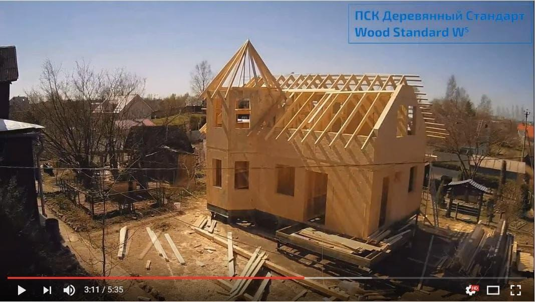 Видео строительства дома с башней по каркасной технологии